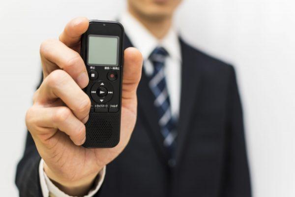 【おすすめ】ICレコーダー(ボイスレコーダー)の買取価格を紹介!