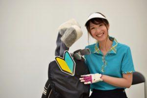 【必見!】ゴルフウェアを高く売るためのコツ&おすすめの買取業者を大公開