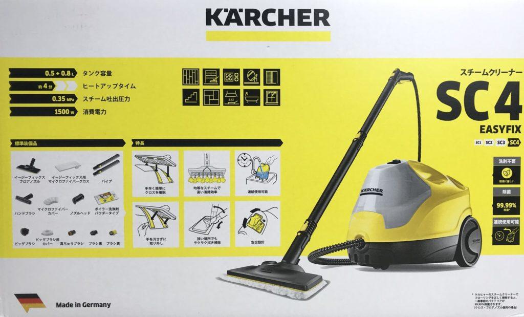 【モデル別】ケルヒャー(karcher)の買取価格表