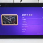SONY タブレット Xperiaで買取のお客様