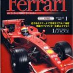 DeAGOSTINI「週刊 フェラーリ F2007ラジコンカー」