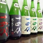 日本酒 十四代