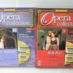 デアゴスティーニ DVDオペラ・コレクションで買取のお客様