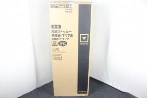 レマコム 冷凍ストッカー RRS-T178