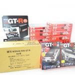 イーグルモス 週刊 NISSAN R35 GT-Rで買取のお客様