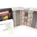 デアゴスティーニ 銀河鉄道999 DVDコレクションで買取のお客様