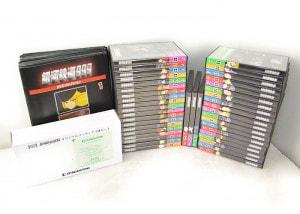 デアゴスティーニ 銀河鉄道999 DVDコレクション
