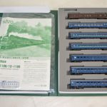 KATO 10-1198/10-1199 10系 寝台急行「日南3号」で買取のお客様