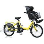 ブリヂストンの電動アシスト自転車の買取なら売買コムズ