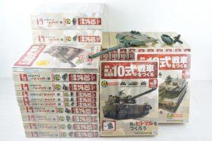 10式戦車のつくる
