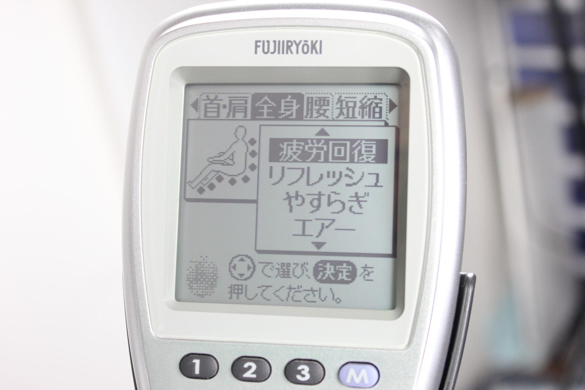 AS-810_リモ