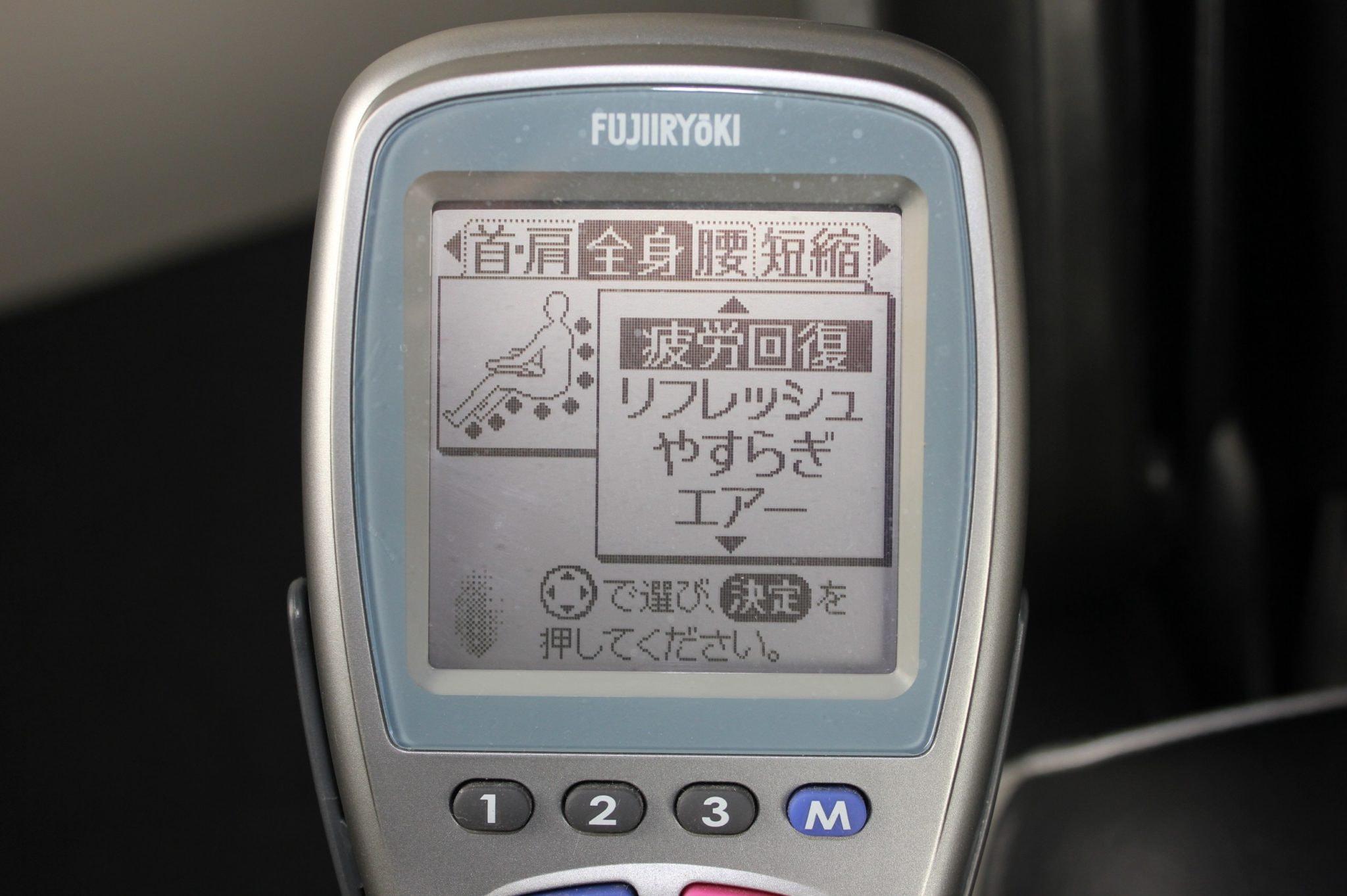 AS-820_リモ