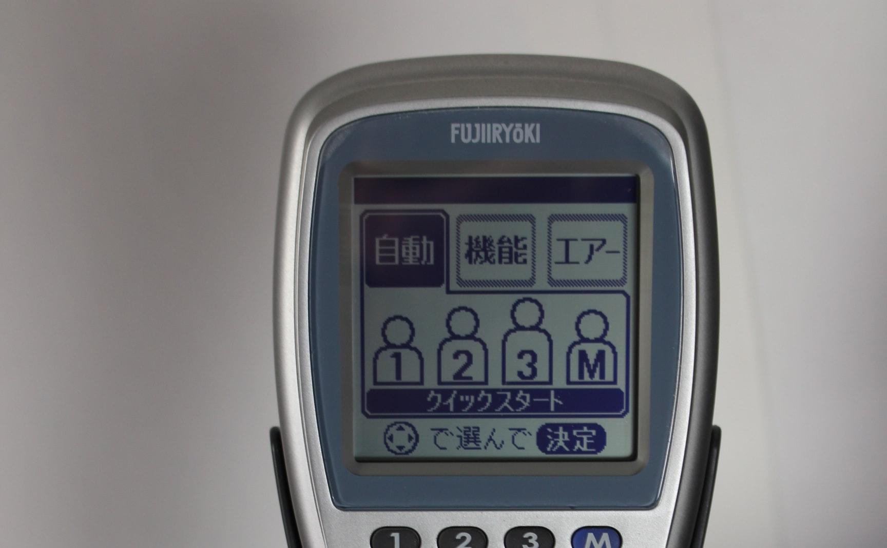 AS-830_リモ