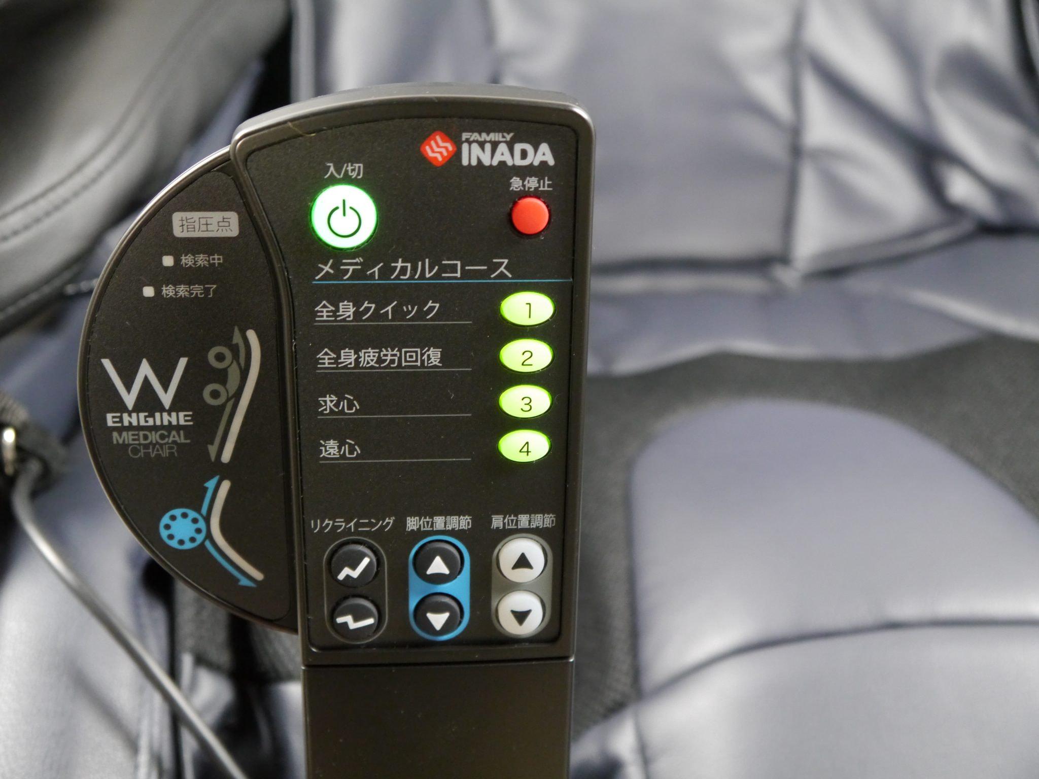 FMC-WG1000_リモコン