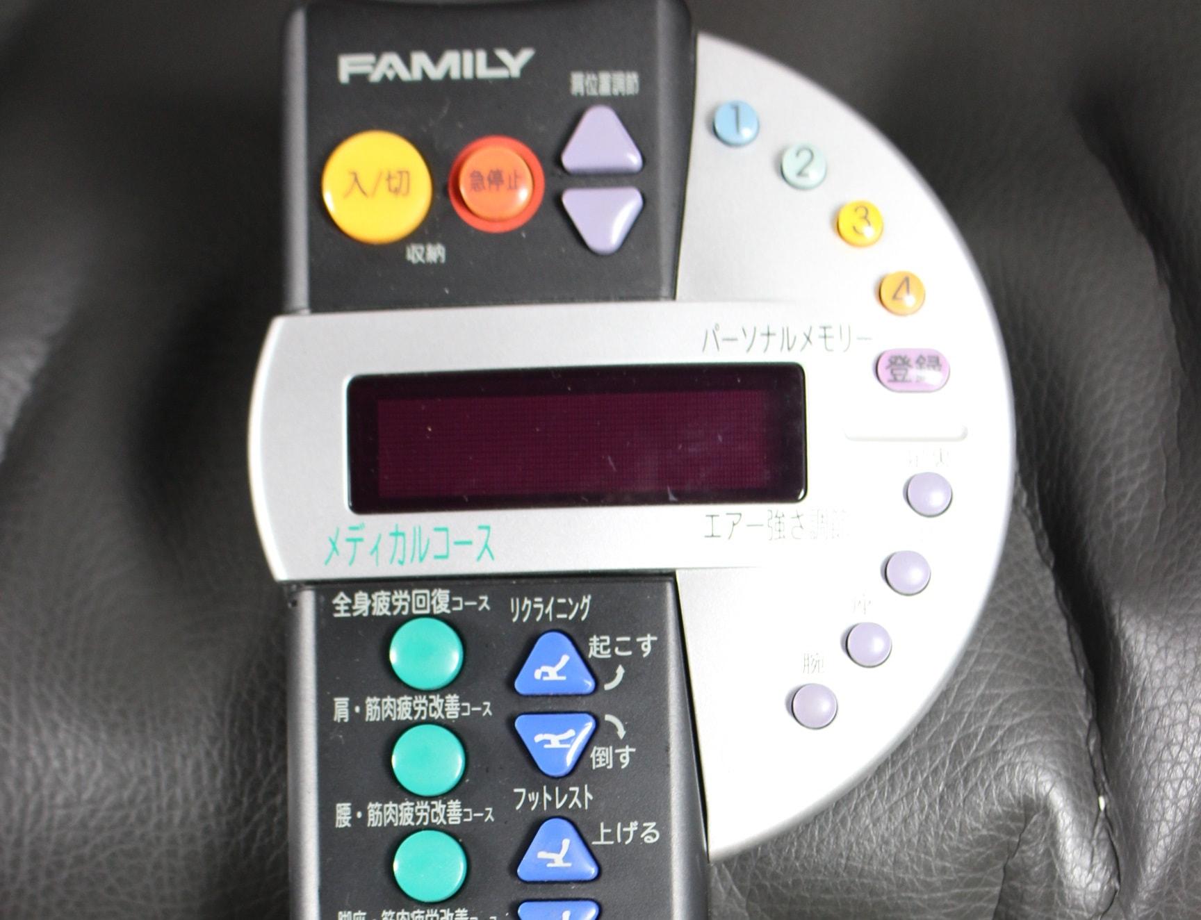 FMC-1800_リモコン