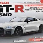 分冊百科,GT-R NISMO