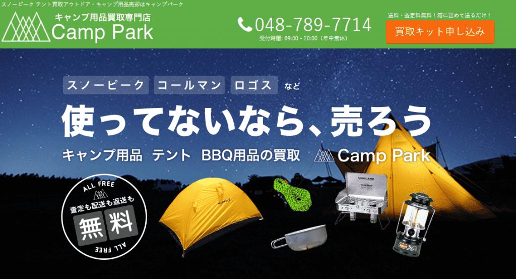 camppark