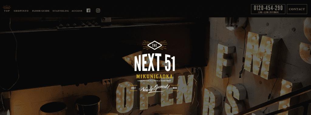 next-51