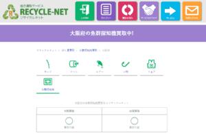recycle-net