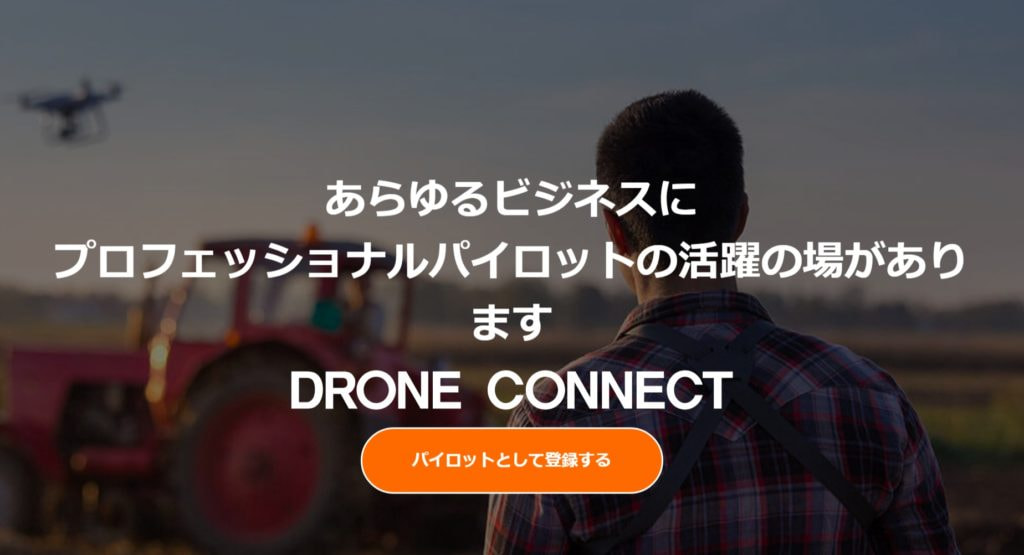 drone-connect
