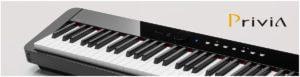 カシオ(CASIO)の電子ピアノ「Privia(プリヴィア)シリーズ」