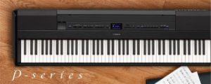 ヤマハ(YAMAHA)の電子ピアノ「Pシリーズ」