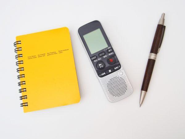 ICレコーダーの具体的な買取方法