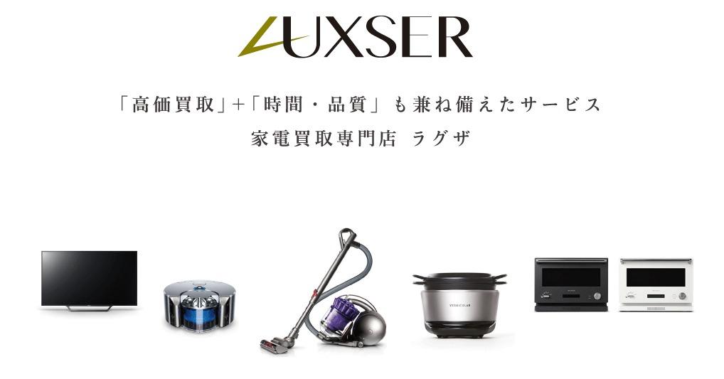 LUXSER