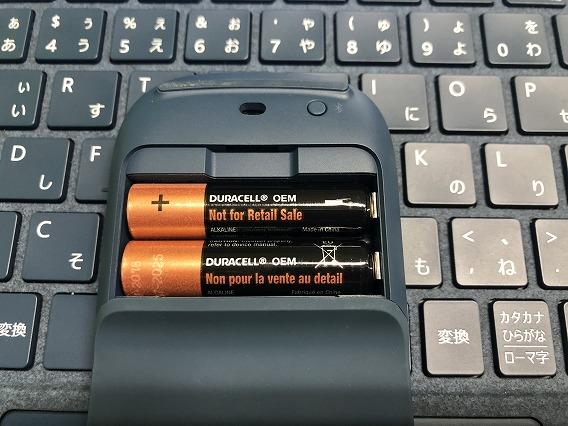 サーフェス(Surface)マウスの電池は[単6]~あまり売ってない~