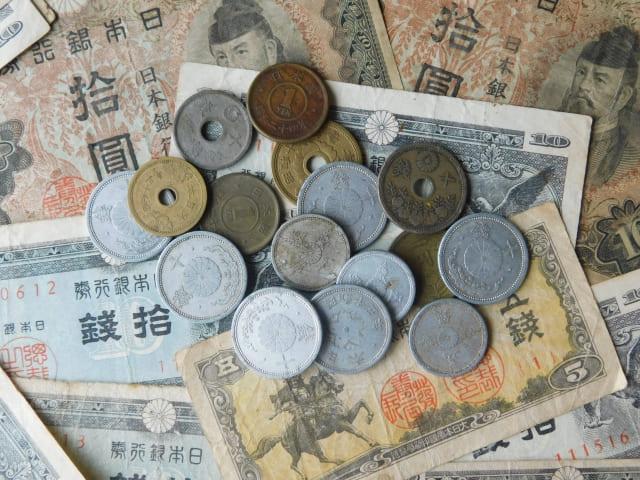 古銭を高く買取してもらう方法