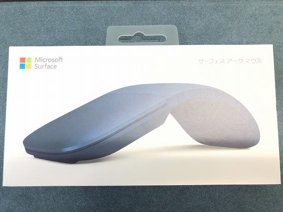 サーフェス(Surface)マウスのペアリング方法は超簡単!