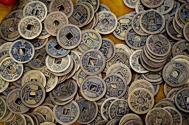 古銭の買取価格表