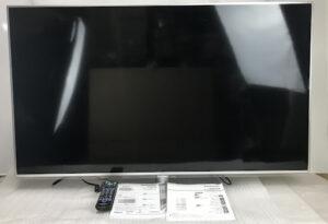 【買取事例あり】10年前のテレビは売れるのか?価格相場も紹介